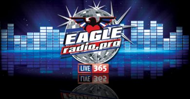 Eagle Radio Featured Image